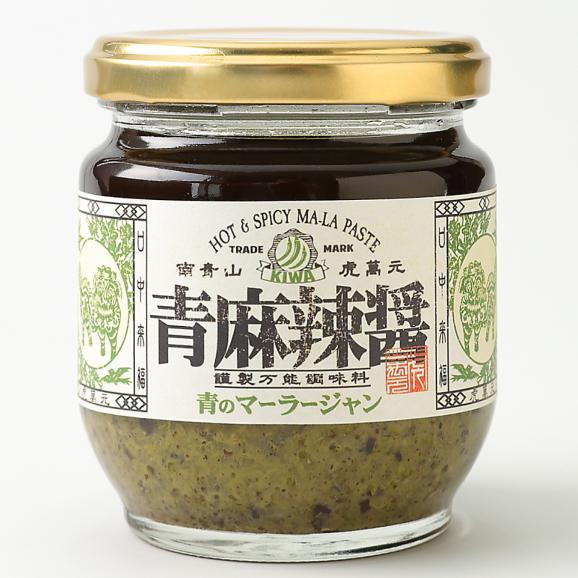 虎萬元 青の麻辣醤 【170g】03