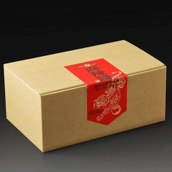 赤青 各1個入り ギフトBOX 虎萬元 麻辣醤 赤と青のセット06