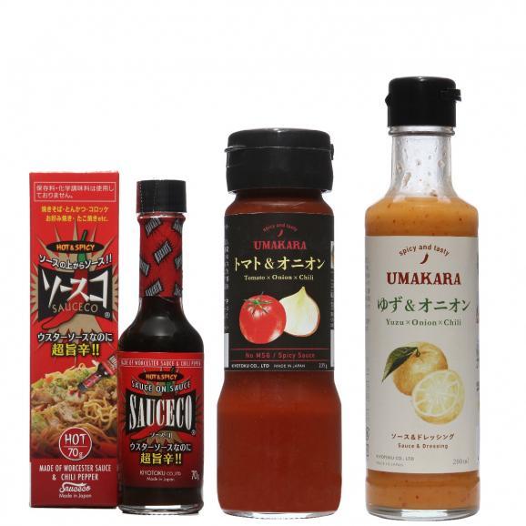 【おすすめ】ウマカラ調味料3本セット01