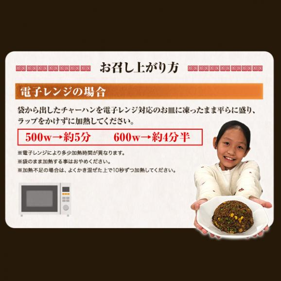 4種チャーハン&惣菜詰め合わせセット(計8商品/合計55個)【全国送料無料】06