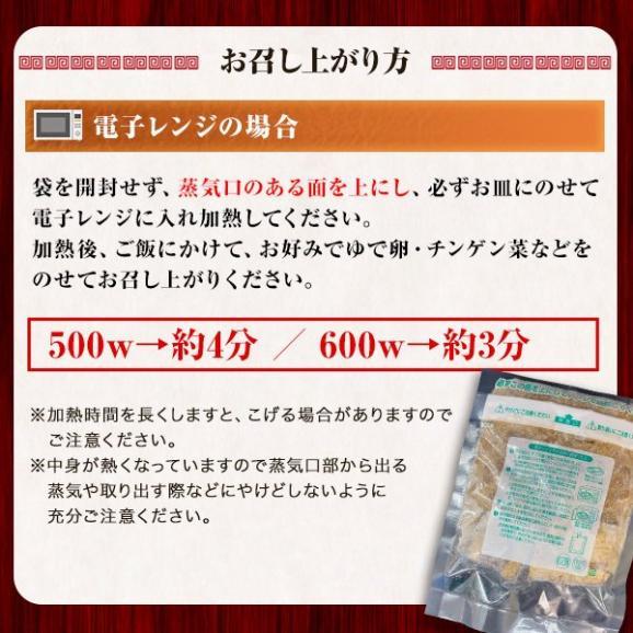 【台湾屋台 魯肉飯(ルーローファン)5食入】ルーロー飯 ルーローハン【送料込】04