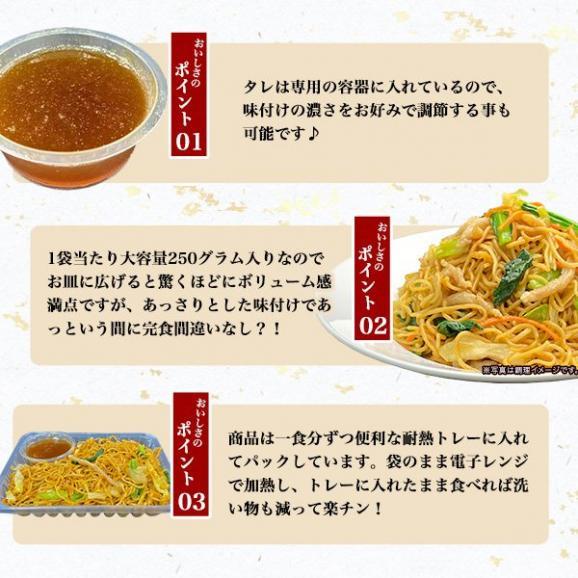 香港飲茶焼きそば 6食入【送料込】02