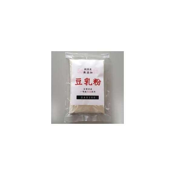 大豆まるごと 豆乳粉(1kg)01