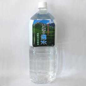 常温でもおいしい滋味豊かな天然水『戸隠の湧水』(2L×6)