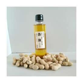 宮野ピーナッツのピーナッツオイル 『落油』