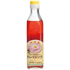 【廣岡揮八郎の三田屋】瓶)生野菜ドレッシング