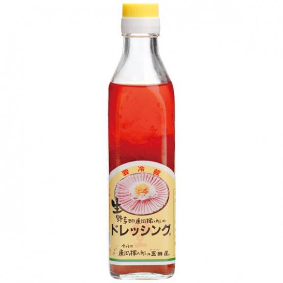 生野菜ドレッシング01