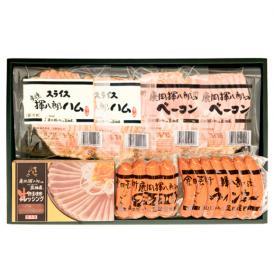 SOG-50【揮八郎ハムスライス+ベーコンスライス+箱)生野菜ドレッシング+揮八郎流ウィンナー+フランクフルト】