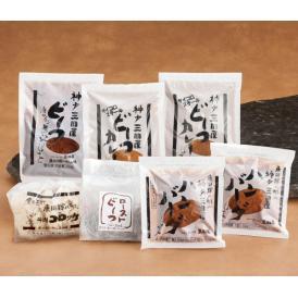 【廣岡揮八郎の三田屋】冷凍ギフトKF-ロ