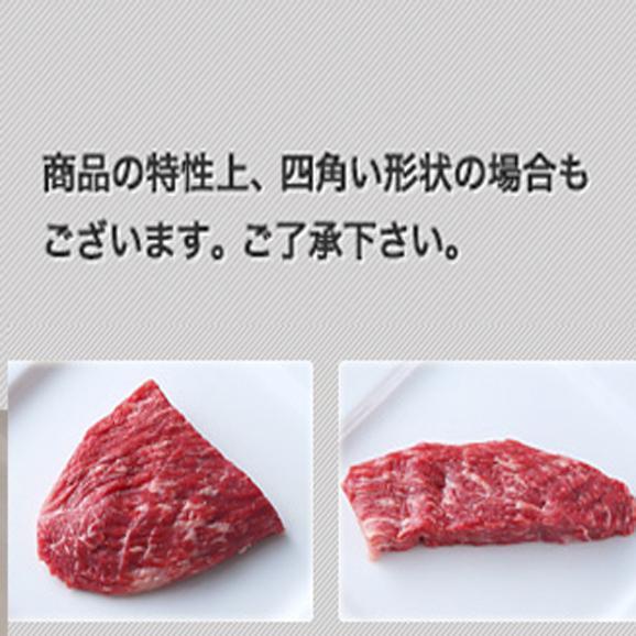送料無料 特選A5等級神戸牛ランプステーキ200g05
