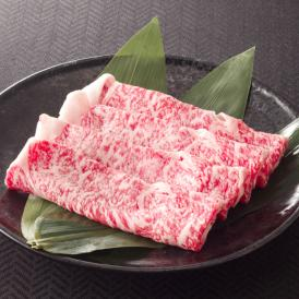 特選A5等級神戸牛リブロースすき焼き300g