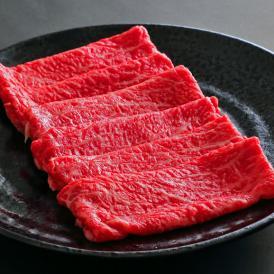 送料無料 特選A5等級神戸牛ランプすき焼き200g