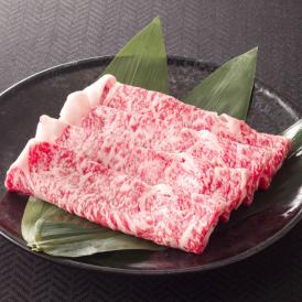 最高級A5等級神戸牛のリブロース 上品な神戸牛らしい霜降り肉