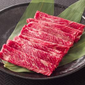 特選A5等級神戸牛ランプしゃぶしゃぶ1kg
