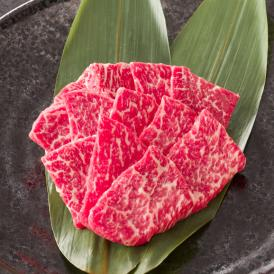 送料無料 特選A5等級神戸牛ランプ焼肉200g
