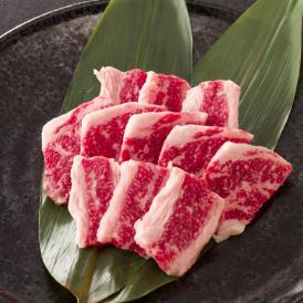 特選A5等級神戸牛ブリスケ焼肉200g