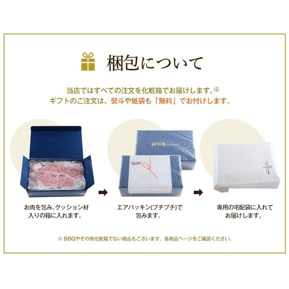 特選A5等級神戸牛イチボステーキ150g05