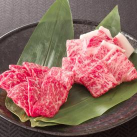 特選A5等級神戸牛リブロース・ランプ焼肉セット 400g