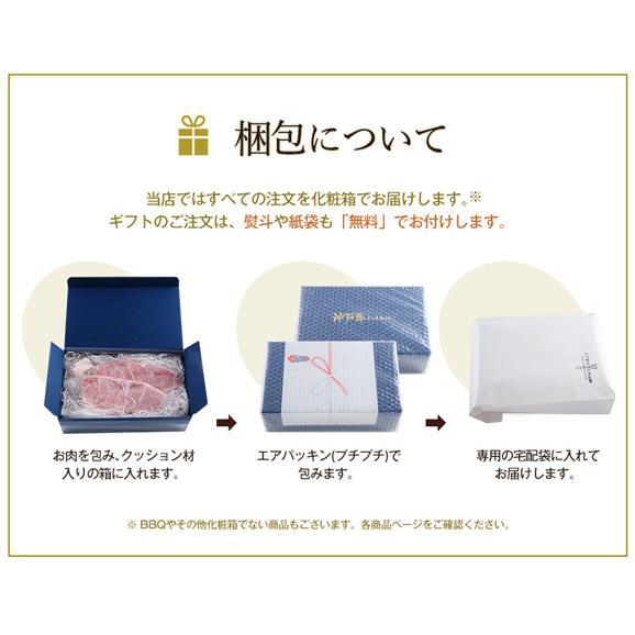 特選A5等級神戸牛リブロース・ランプ焼肉セット 400g05
