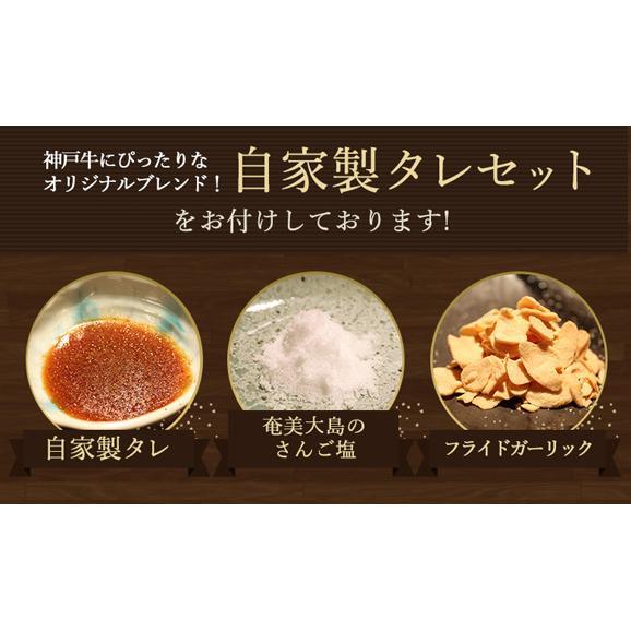 特選A5等級神戸牛リブロース・ランプ焼肉セット 400g06