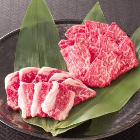 特選A5等級神戸牛ランプ・バラ(カルビ)焼肉セット 600g