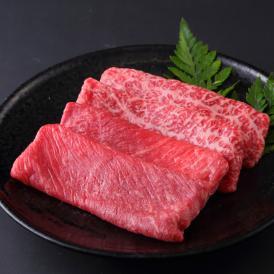 送料無料 特選A5等級神戸牛ももすき焼き 300g