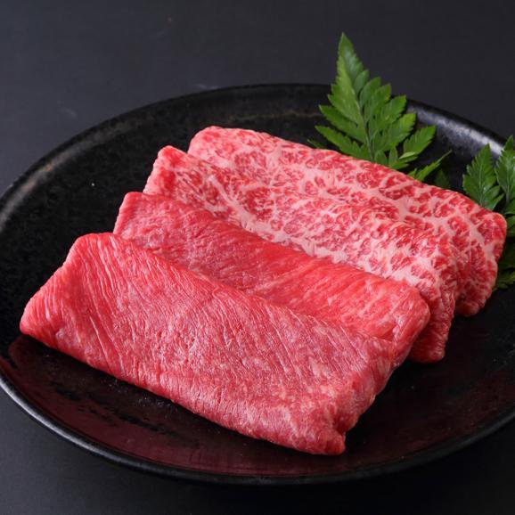 送料無料 特選A5等級神戸牛ももすき焼き 300g01