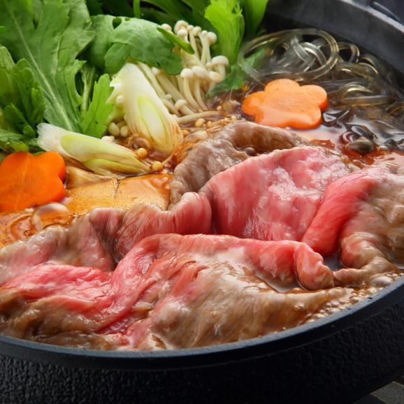 送料無料 特選A5等級神戸牛ももすき焼き 300g04