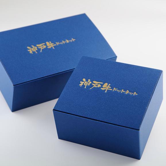 特選A5等級神戸牛 ステーキ・ハンバーグセット 2万円04
