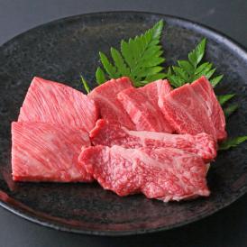 特選A5等級神戸牛肩ロース 焼肉400g