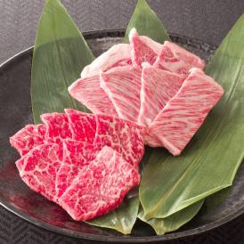 特選A5等級神戸牛肩ロース・ランプ焼肉セット 1kg