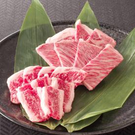 特選A5等級神戸牛肩ロース・ブリスケ焼肉セット 1kg