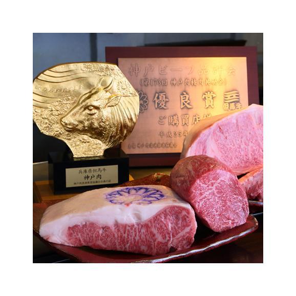 A5等級 神戸牛 BBQ・焼肉 セット (赤身・ ロース・カルビ) 500g04