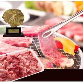 A5等級 神戸牛 BBQ・焼肉 セット (赤身・ ロース・カルビ) 1.5kg