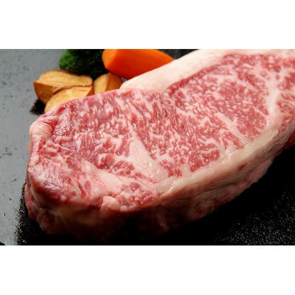 国産牛サーロインステーキ(スモールカット)セット 4枚入り01