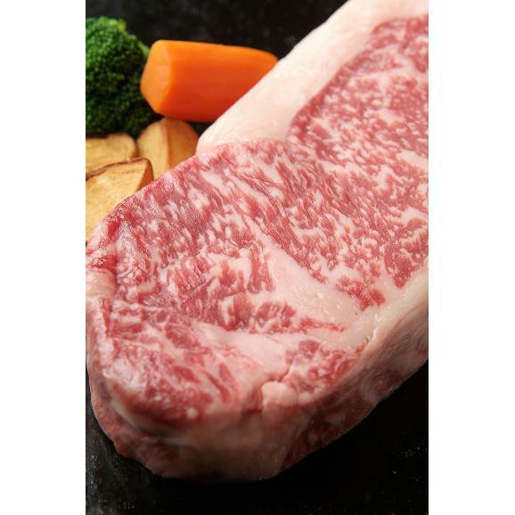 国産牛サーロインステーキ(スモールカット)セット 4枚入り02