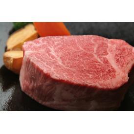 最高級黒毛和牛ヒレステーキ(満腹カット)セット 2枚入り