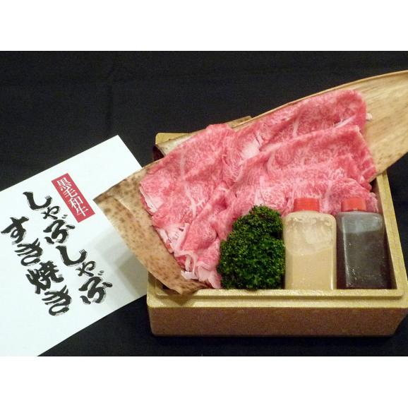 すき焼き厳選黒毛和牛スライス肉 1kgセット01