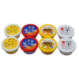 【本州・四国・九州 送料無料】 土佐のおやつアイスセット 【8個入り】