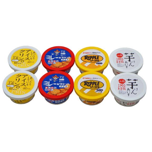 【本州・四国・九州 送料無料】 土佐のおやつアイスセット 【8個入り】01