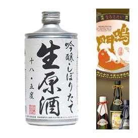 本家松浦酒造 鳴門鯛 吟醸しぼりたて生原酒 720ml