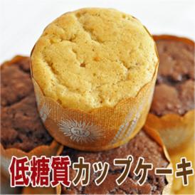 シェイプアップ カップケーキ16個セット 低糖質で食物繊維たっぷり