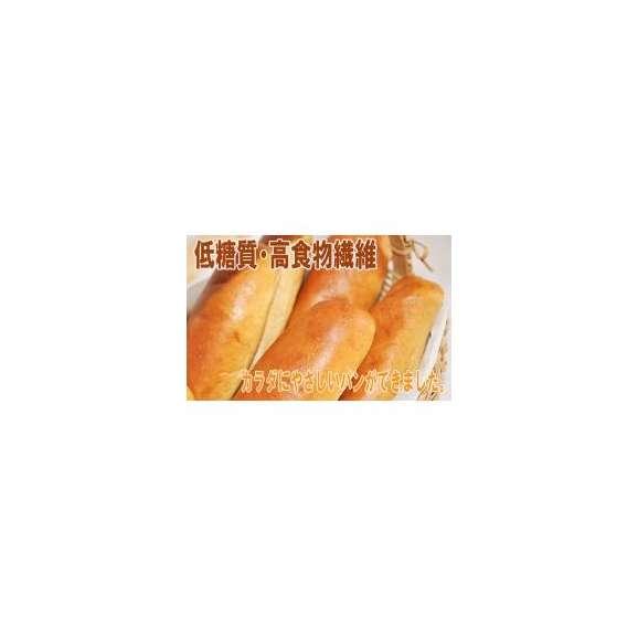 シェイプアップロールパン 15個セット 低糖質で食物繊維たっぷりで体に優しいパン02