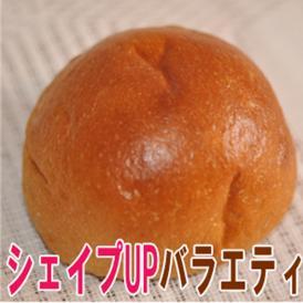 シェイプアップバラエティロールパン 20個セット 低糖質で食物繊維たっぷりで体に優しいパン