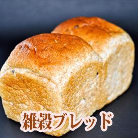 ベーカーリールーム ヨコヤマ こだわり職人さんの雑穀ブレッド~ホテル仕様のパン