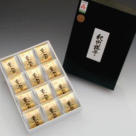 紀州和歌山・南高梅干し(みなべ産)高級梅干 『至宝』 (塩分約5%)
