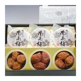 3種のうす塩紀州南高梅干のギフトセット。(みなべ産) 「華撰」 (50g×6パック入り)
