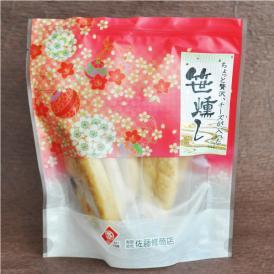 佐藤修商店 小田原伝統の味 笹燻し【人気商品】