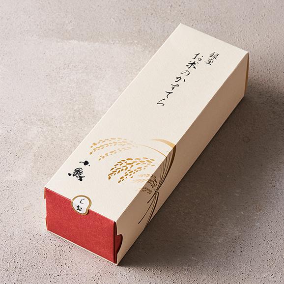 【接待の手土産2021入選】銀座お米のかすてら【しお】03