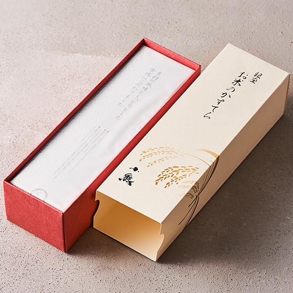 【接待の手土産2021入選】銀座お米のかすてら【しお】04